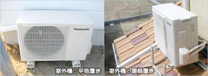 エアコン室外機関連画像